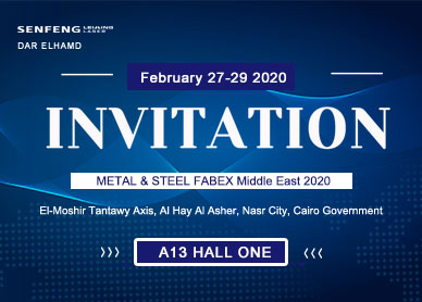 METAL & STEEL MIDDLE EAST 2020-SENFENG LEIMING LASER